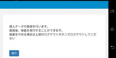 Screenshot_2018-04-04-14-38-48