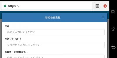 Screenshot_2018-04-04-14-39-41
