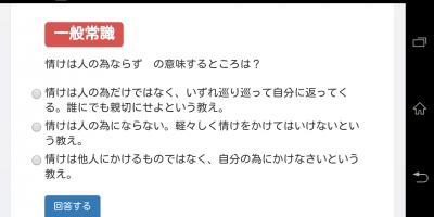 Screenshot_2018-04-04-14-40-26