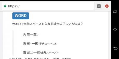 Screenshot_2018-04-04-14-41-13